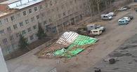 Прокуратура требует от Назарова ликвидировать последствия омского урагана «Леня»