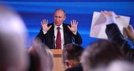 Омичи интересовались, как задать вопрос Путину