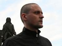 Мосгорсуд вернул в прокуратуру уголовное дело Удальцова