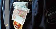 В Омской области водитель попал под суд за взятку инспектору ДПС