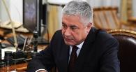 Глава МВД РФ: «Ради общего блага можно поступиться правами человека»