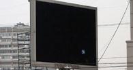 В Омске бизнесвумен оштрафовали за видеоэкран у Горсовета