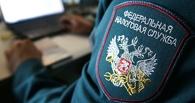 Налоговая намерена взыскать с депутата Заксобрания Омской области 23 млн рублей