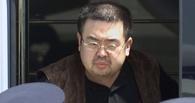 Причастны власти Северной Кореи: в Малайзии убили брата Ким Чен Ына