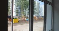 До конца года омская мэрия создаст в Нефтяниках новый детский сад