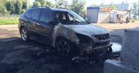 Ночью сгорел Lexus, припаркованный на улице Омской