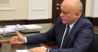 Губернатор Назаров отправился на встречу с президентом Армении Саргасяном