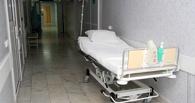 В Минздраве пообещали, что больные раком будут вовремя получать лекарства