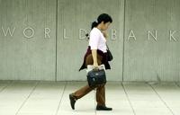 Всемирный банк: в 2014 году российская экономика вырастет всего на 2%
