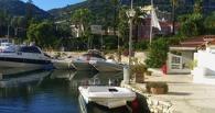 Правительство России разрешит засекретить информацию о владельцах вилл и яхт