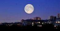 Сегодня ночью омичи смогут увидеть суперлуние