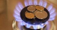 В Омской области с 1 июля подняли цены на газ для населения