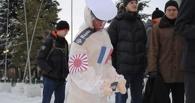 Омские КПРФщики сделали памятник Колчаку из секс-куклы