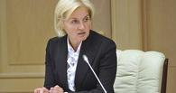Ольга Голодец: «Возвращение замороженных пенсионных средств в накопительную систему невозможно»