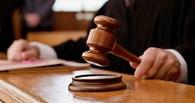 В Омске заявили об удорожании правосудия, чтобы сократить число судов