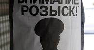 В Омске пропала несовершеннолетняя студентка техникума