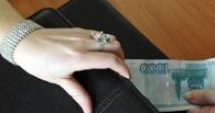 Работнице омского Сбербанка дали условный срок за кражу денег с кредиток