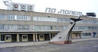 Отказ: Омску не вернуть своих бывших предприятий