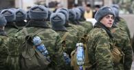 В Омской области призвали в армию 2,5 тысячи новобранцев