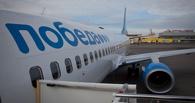 Лоукостер «Победа» полетит в Кельн, Верону и еще пять европейских городов