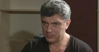 Триллионы рублей и сотни погибших: опубликованы выдержки из доклада Немцова «Путин. Война»