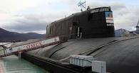 Атомный подводный крейсер «Омск» вступит в бой с противником