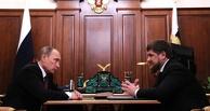 «Нужно смотреть в будущее»: Владимир Путин назначил Рамзана Кадырова и.о. главы Чечни