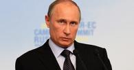 Владимир Путин: Латинская Америка и страны БРИКС у нас в приоритете
