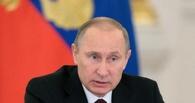 Путин получает доклады экстренных служб о крушении ТУ-154