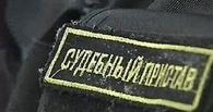 В Омске должник попался на административном правонарушении