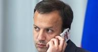 Оптимист Дворкович: правительство ждет экономического роста в 2016 году