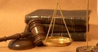 В Омске суд снова оставил Полукарова и Масленкина под домашним арестом