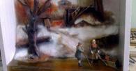 В омском музее Врубеля появился 3D-макет картины пейзажиста XIX века