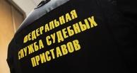 Омского пристава, получившего взятку в 130 тысяч, приговорили к штрафу в 5 миллионов