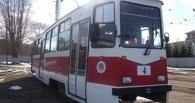В Омске на маршрут №9 вышел модернизированный трамвай
