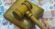 Три омички осудили 450 тысяч за сбитую автобусом мать