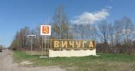 Ивановская мошенница украла у омской студентки 323 тысячи