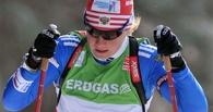 Омичка Яна Романова стала 16 в гонке преследования