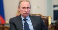 Трое молодых ученых из Омска получили гранты президента Путина
