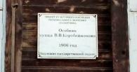 Омская область никак не может продать корпус «Либеров-центра»