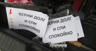 В Омске ищут «жестких» парней, способных работать коллекторами