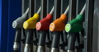 В Омске за выходные выросли цены на бензин