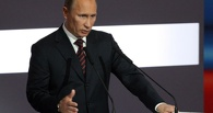 Владимир Путин подписал закон об амнистии зарубежных капиталов