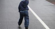 8-летний мальчик попал под колеса автомобиля «Toyota» в Омске