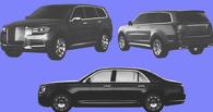 Автомобиль на инаугурацию: как будут выглядеть внедорожник и седан президентского кортежа