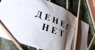 В Омской области бывшего руководителя «Саргатского лесхоза» будут судить за невыплату зарплаты