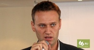 Навальный выложил «секретное» концессионное соглашение по «Платону» и намерен добиваться его отмены в суде