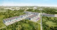 Для создания индустриального парка в Омске выделено 600 тысяч «квадратов» земли