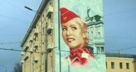 Небо, самолет, девушка: в Москве появилось граффити с омским драмтеатром