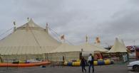 Omsk-Circus-Hall продолжают вытеснять: шапито опять хотят закрыть